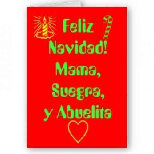 feliz navidad mama e1354993646567 Imágenes de navidad a la madre